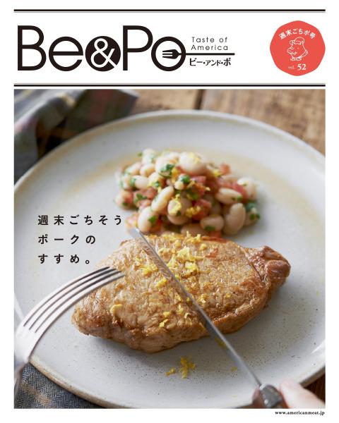 Be&Po